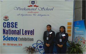 cbse-activities-national-cbse-science-exhibition