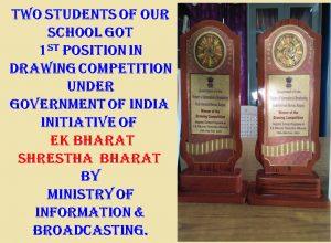 ek-bharat-shrestha-bharat